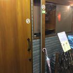 スタンディングビアバー 1020 - 小さな立ち飲みbeer barですよ