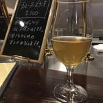 スタンディングビアバー 1020 - 山椒エールの小は¥700かなり癖のあるビールだった(・Д・)