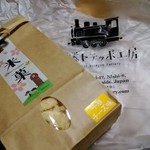 74052476 - 米菓(十勝チーズ味)