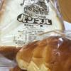 パンネル - 料理写真:食パンとバターロール