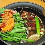 しゃぶしゃぶ温野菜 - 季節限定坦々肉鍋/12種の薬膳だし
