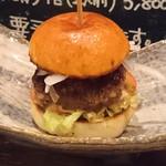 しん - 馬肉バーガー