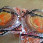 パティスリーサワダ - ミニオレンジ(162円)