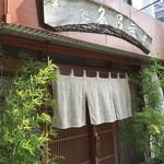 久呂無木 - 入口です。