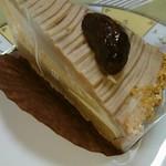 マーガレット菓子店 - 料理写真:モンブランタルト