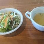 中之島ビストロ かざま - サラダとスープ