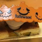 ジャンシアーヌ - カボチャ入りパウンドケーキ