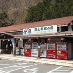 道の駅あさご 食事処 ささゆり - お店の外観 寿司はありません