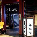 船橋屋 - 錦糸町テルミナの5階