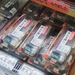 亀山パーキングエリア(上り線)売店 - 店内