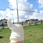 ヤツレン ソフトクリーム売店 - ソフトクリーム300円