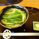 和食香穂 - にゅう麺