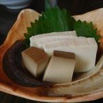 玄武 - 豆腐の味噌漬け
