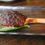 玄武 - 焼き味噌