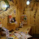 横濱 魚萬 - 店内の様子