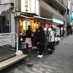 新宿椿庵 - 順番待ちの行列も