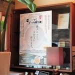 とんかつ マンジェ - 2017年10月9日、八尾で食のイベントが開催されるみたいです。