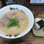 博多ラーメン 膳 - 料理写真:おいしいラーメン=280円 おにぎり 1個=90円
