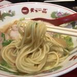 天下一品 - ラーメン(720円)麺リフト