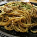 ざんまい屋 - モチモチの茹でたて太麺が美味い