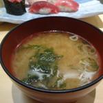 樽寿司  - 味噌汁付き