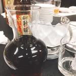 海華 - 紹興酒ロックにスイッチ(^^)