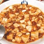 海華 - 麻婆豆腐(^^)