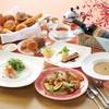 ベーカリーレストランサンマルク 新宿西口ハルク店