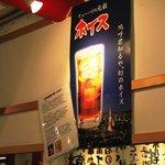 西成二代目にしかわや - 2011/4/6