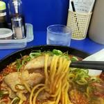 74080909 - 麺リフト