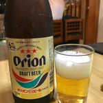 74082316 - オリオンの生ビール無しで瓶へ変更