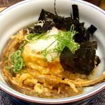 スタンドふじ - 定食にセットされる揚げ出し豆腐は、手抜きのないしっかりした単品料理となっていた。