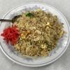 北華飯店 - 料理写真:炒飯、630円です。
