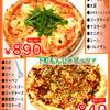 センプレ ピッツァ - 料理写真:期間限定ピッツァ