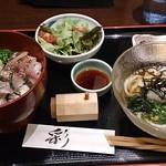 旬彩料理 てん - 太刀魚と〆サバの炙り丼と辛味大根冷しうどんのセット1,000円