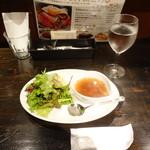 恵比寿ワインバル梟 - ランチにつくサラダとスープ