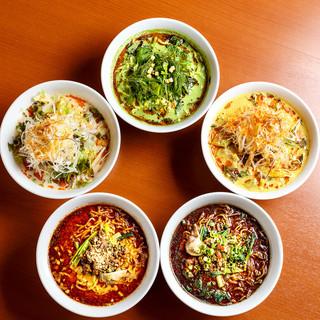 【平間でランチなら】5色の担々麺が780円です!