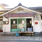 ハシゴカフェ キョウト - 銭湯だった建物をリノベ