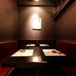 わびさび - ⑤・⑥個室 【4名~6名様対応】テーブル・ベンチシート