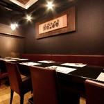 わびさび - ⑦個室 【12~16名様対応個室】テーブル・椅子&ベンチシート