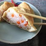 高柳食堂 - 中の具材はニンジンと芋