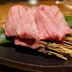 焼肉JIN - 極タン元