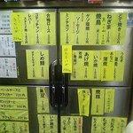 741276 - kureha2.jpg