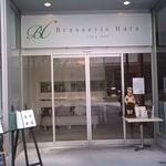 Brasserie Hata - 葉山庵の隣です