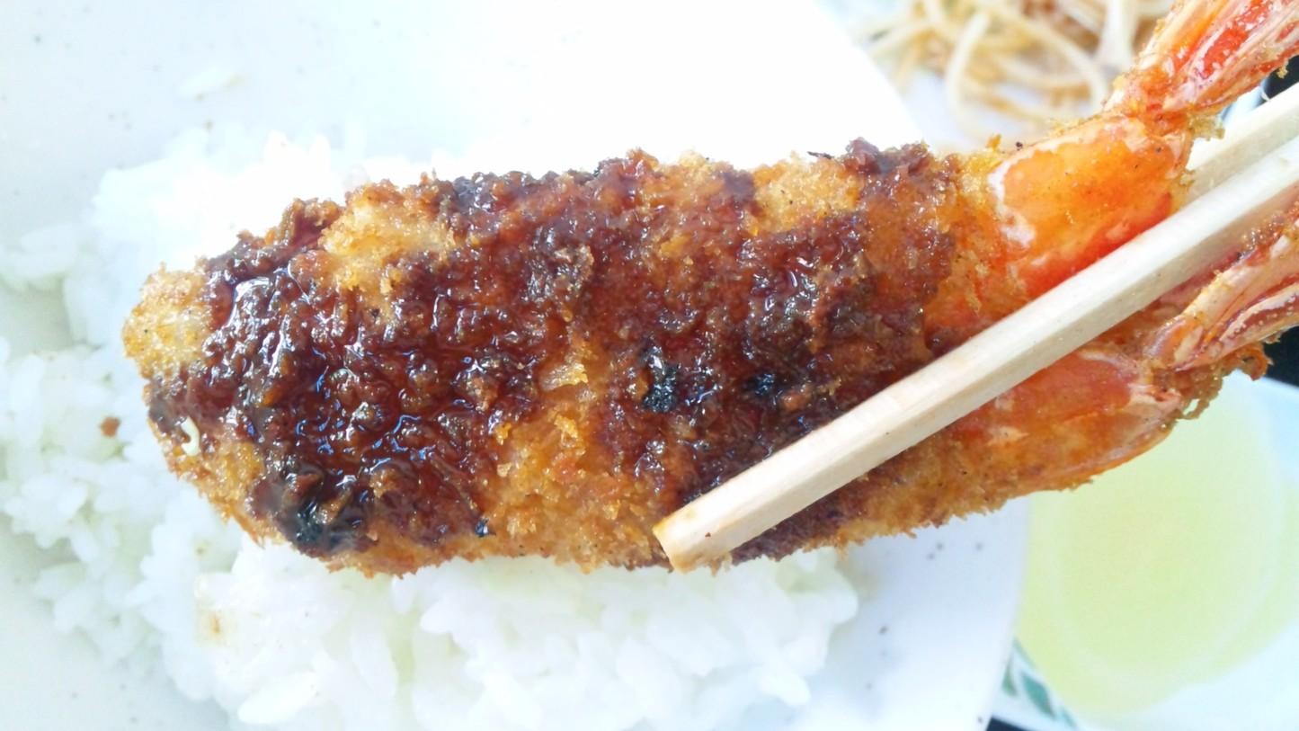 魚采 name=