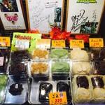 マルヤ製菓 - 和菓子の品揃えも豊富。