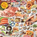 くし炉 あぶり家 - 料理写真:食べ飲み満喫5000円(120分飲み放題付き)