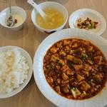 麻辣大学 - ランチの麻婆豆腐