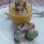 地中海食堂 タベタリーノ - かぼちゃのプリン