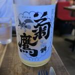 和酒バル KIRAZ - 日本酒1
